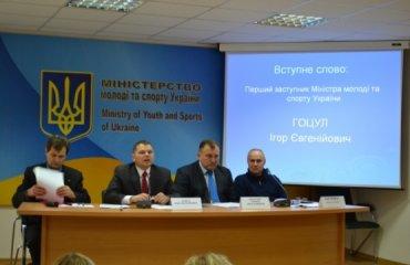 Міністерство молоді та спорту організувало волейбольний «круглий стіл» волейбол, украина