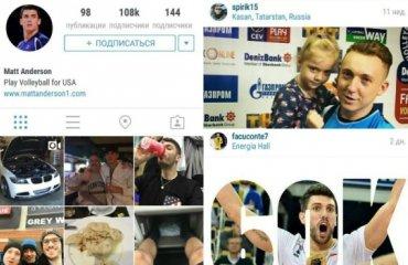 Кто чем завтракал или интересные Instagram аккаунты волейболистов волейбол, мужчины