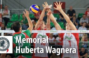 Стал известен состав мемориала Вагнера волейбол, мужчины