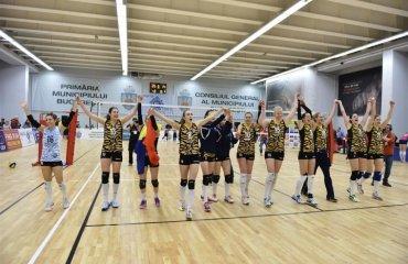 Трансляция финала Кубка Вызова «ЦСМ Бухарест» - «Трабзон Идман» - 18:00 волейбол, женщины, еврокубки, кубок вызова