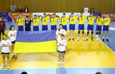 Мужская Сборная Украины U20 начала с поражения волейбол, мужчины, украина, сборная