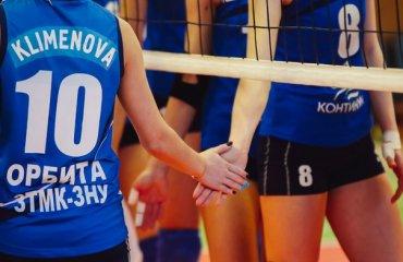 Стали известны заявки команд на 2-й финальный тур волейбол, женщины, суперлига, украина