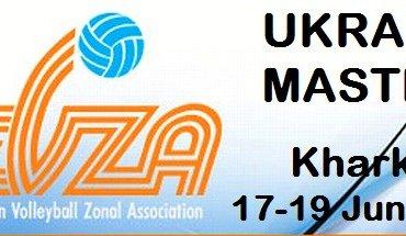 Результаты EEVZA Beach volleyball tour UKRAINE MASTERS пляжный волейбол, мужчины