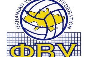 В четвер відбудеться жеребкування 2-го етапу Кубку України волейбол, мужчины, суперлига, украина, кубок украины, высшая лига