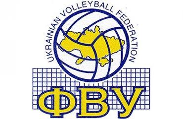 Календар Кубку України 2016\17. Чоловiки волейбол, мужчины, кубок украины, календарь
