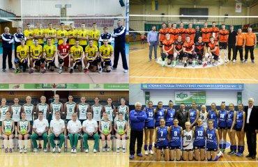 Суперкубок Украины. Трансляции волейбол, мужчины, суперлига, украина, суперкубок, трансляции, расписание