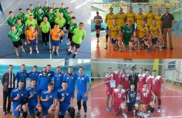 Календар Вищої ліги України. Чоловiки волейбол, мужчины, высшая лига, украина