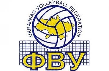 Федерація волейболу України святкує своє 26-річчя! мужской волейбол, фву, женский волейбол, незалежна україна, федерація волейболу україни, 26 років, свято