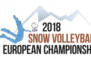 ЕКВ опубликовала логотип чемпионата Европы по волейболу на снегу волейбол на снегу, снежный волейбол, календарь чемпионата европы, европейский тур, логотип