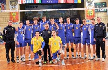 Чоловіча збірна України U-18 пройшла у фінальний раунд чемпіонату Європи-2018 мужской волейбол, квалификація чє-2018, u 18 збірні україни, юнаки, черкаси відбірковий турнір