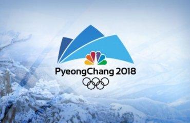 XXIII Зимові Олімпійські ігри. Трансляція церемонії відкриття XXIII Зимові Олімпійські ігри, церемонія відкриття, відео, трансляція, південна корея