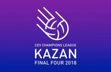 """Представлен логотип """"Финала четырёх"""" Лиги чемпионов мужской волейбол, лига чемпионов, финал четырех, казань, зенит, логотип"""