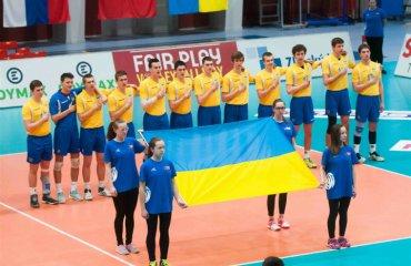 Збірна України U-18 посіла передостаннє місце в групі мужской волейбол, чемпионат европы 2018, збірна україни ю18, чехія словаччина, росія франція