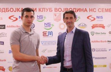 Украинский диагональный Виецкий продолжит карьеру в Сербии мужской волейбол, трансфер, дмитрий виецкий, войводина, сербия, украинский волейболист