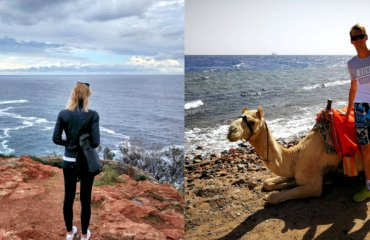 Монако, Египет, охота. Как и где отдыхают украинские пляжники пляжный волейбол, евгения щипкова,валентина давидова, сергей попов, владислав емельянчик, николай бабич, ярослав гордеев, денис денисенко, отпуск