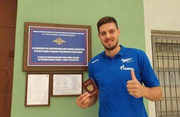 Блокуючий Пашицький отримав російський паспорт чоловічий волейбол, зеніт росія, дмитро пашицький, паспорт, спортивне громадянство