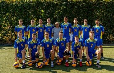 ЄКВ повідомила, що збірна України U-20 не зіграє на Євро чоловічий волейбол, збірна україни u-20, коронавірус, ковід-19, чемпіонат європи-2020, брно, чехія, не допущені до турніру, єкв