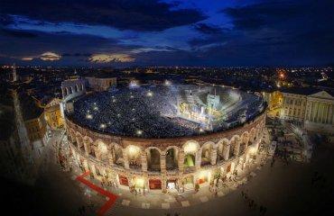 Веронський амфітеатр не зможе прийняти матч Суперкубка Італії чоловічий волейбол, реклама, букмекерська контора