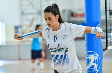 """В заявці """"Хіміка"""" з'явилася бразильська нападниця жіночий волейбол, ліга чемпіонів сезон 2020-2021, хімік, южний, ск прометей кам'янське"""