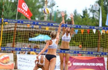 В Україні відбудеться один з етапів Світового туру пляжний волейбол, світовий тур-2021, однозірковий турнір, єкв, коропове, харківська область, міжнародні змагання