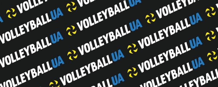 Оновлений проект Волейбол в Україні - volleyball.ua починає свою роботу