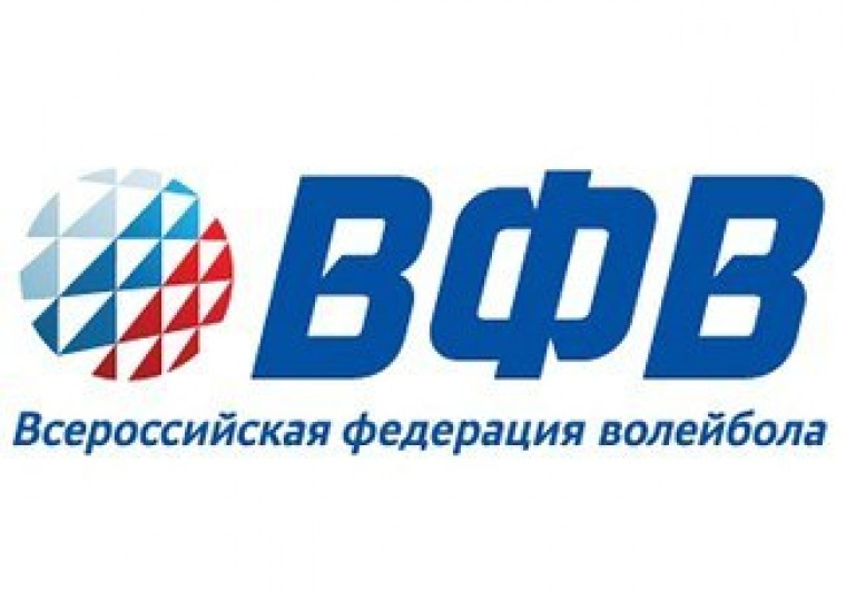 ВФВ вынесла решение по поводу санкций ЕКВ касательно российских клубов
