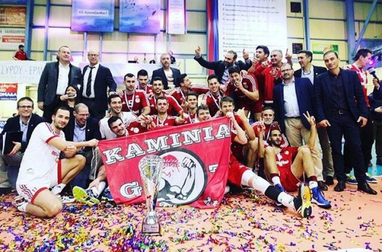 Кубок греческой лиги выиграл «Олимпиакос» (Пирей)