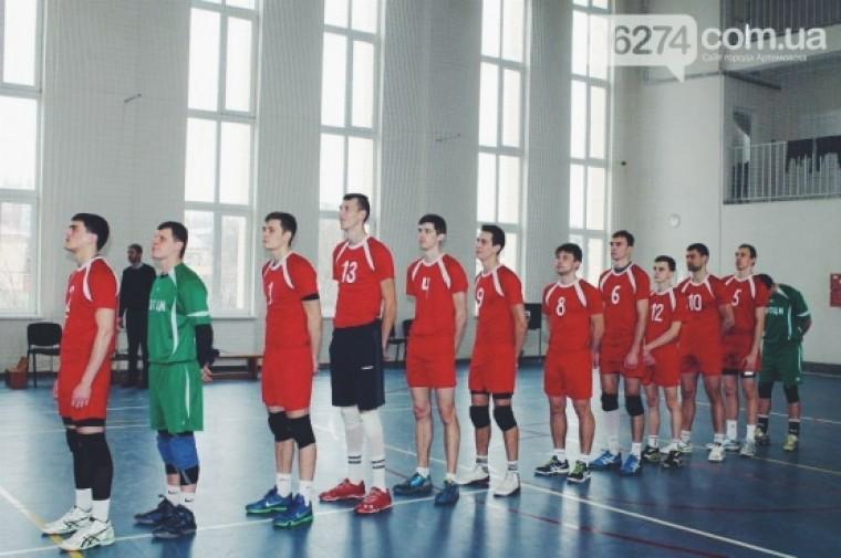 ВК «Бахмут» вышел во второй этап или результаты 4-го тура Высшей лиги Украины