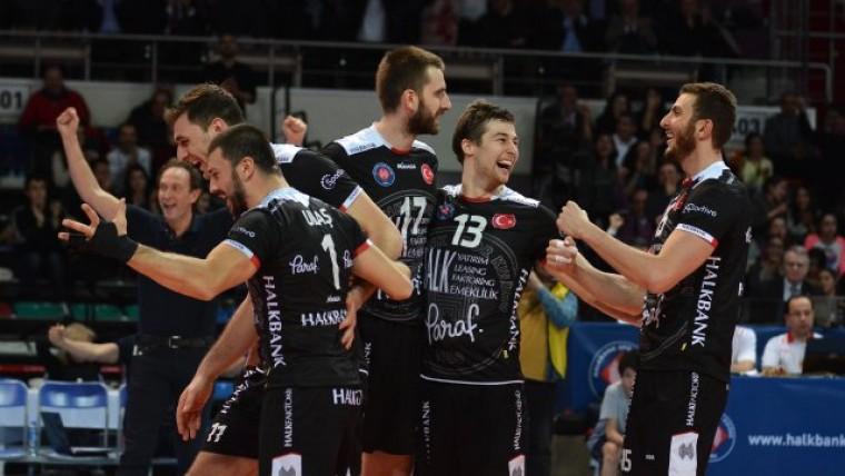 Халкбанк сенсационно проигрывает Истанбул Бюкшехир в финальной стадии чемпионата Турции
