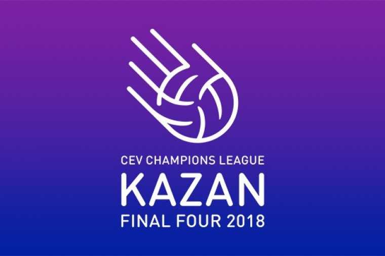 """Представлен логотип """"Финала четырёх"""" Лиги чемпионов"""
