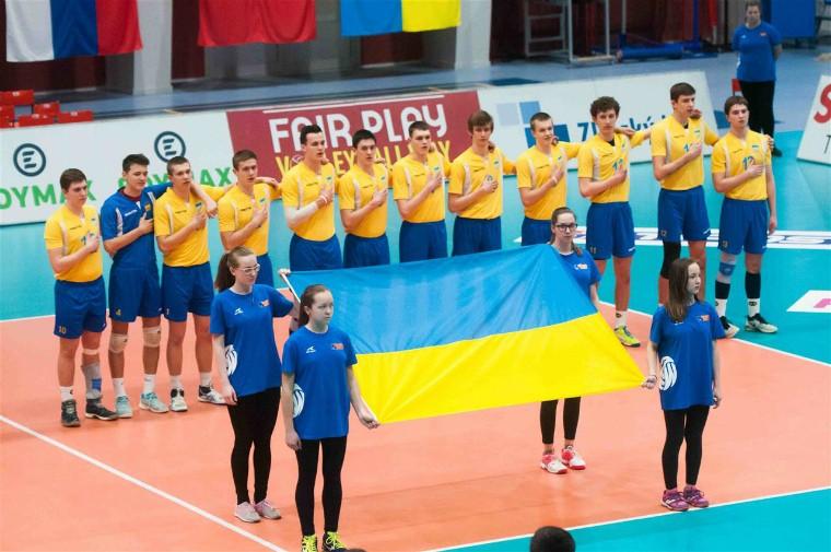 Збірна України U-18 Збірна України U-18 посіла передостаннє місце в групі