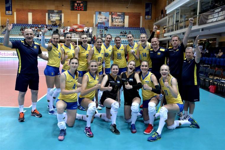 Жіноча збірна України Жіноча збірна України перемогла Португалію у матчі Золотої ліги-2018