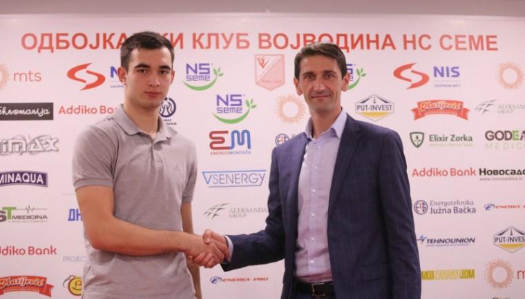Дмитрий Виецкий Украинский диагональный Виецкий продолжит карьеру в Сербии
