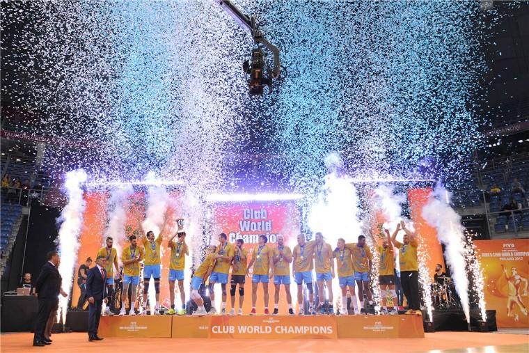 Зеніт-Казань Стали відомі учасники клубного чемпіонату світу-2018