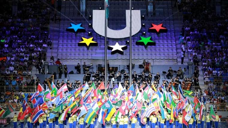 Визначився остаточний склад збірної України на Універсіаду-2019