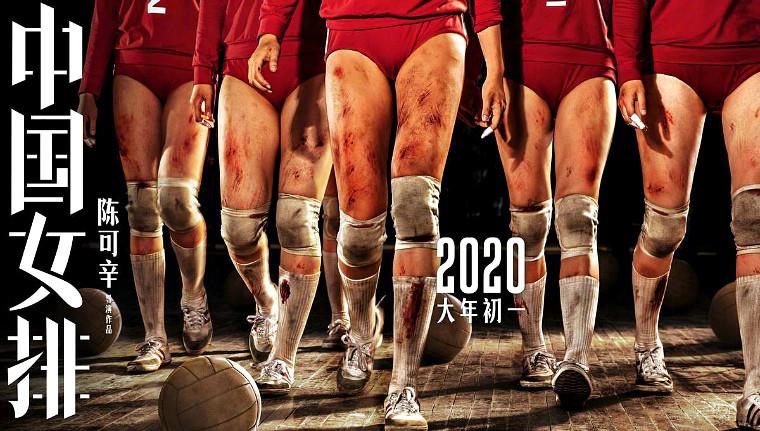 """Фільм """"Стрибок"""" про жіночу збірну Китаю висунутий на Оскар"""