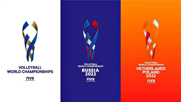 Представлені логотипи чемпіонату світу-2022