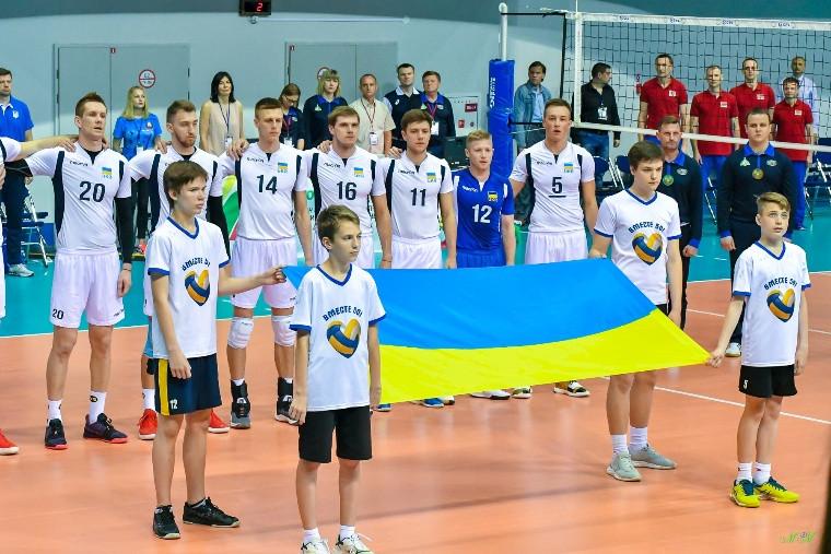 Чоловіча збірна України Чоловічий чемпіонат Європи пройде з 1 по 19 вересня