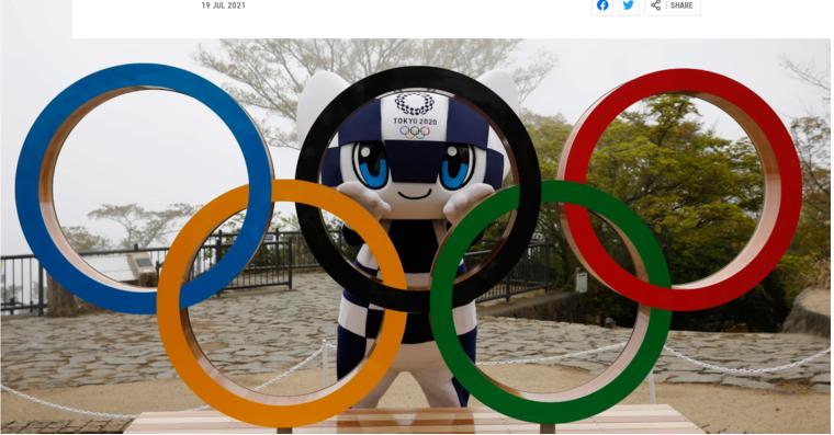 UA:Перший в прямому ефірі покаже відкриття Олімпіади