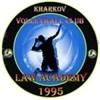 Юридична академiя Харків, Україна