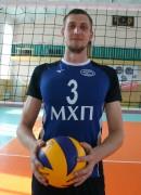 Данилов  Денис гравець команди ВК МХП-Вінниця Тростянець, Україна