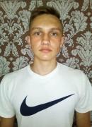 Ситник  Артем гравець команди Буревісник-ШВСМ Чернігів, Україна