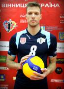 Босенко  Богдан гравець команди ВК Серце Поділля Вінниця, Україна