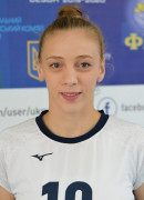 Камінська  Юлія гравець команди Університет-ШВСМ Чернігів, Україна